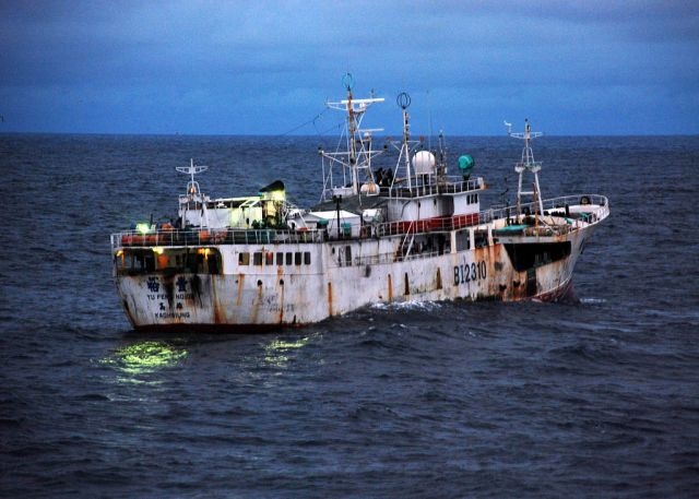 A vessel suspected of illegal fishing. Wikimedia/US Navy