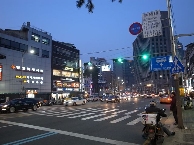Korean city at night