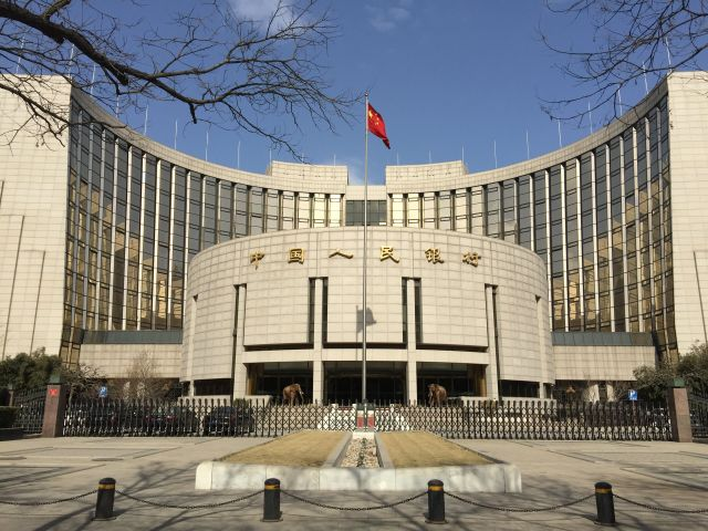 The People's Bank of China, a key player in financial guidance and sustainability. Photo by Flickr/bfishadow