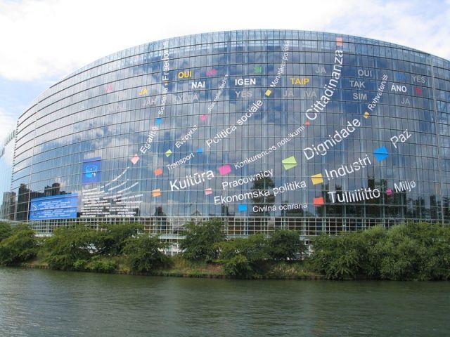 EU Parliament, Strasbourg, France