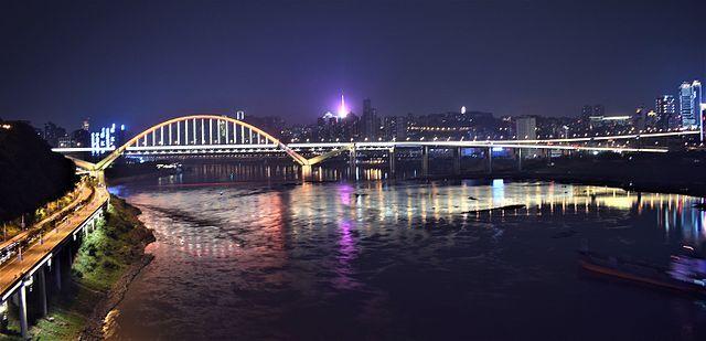 Chongqing, a city in China's Yangtze River Delta