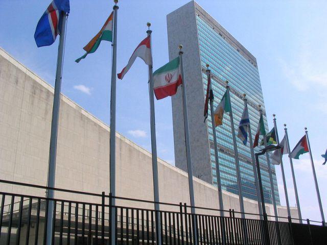 UN complex in New York City