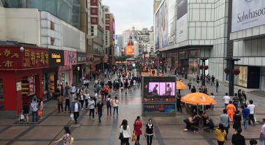 Chengdu street scene.